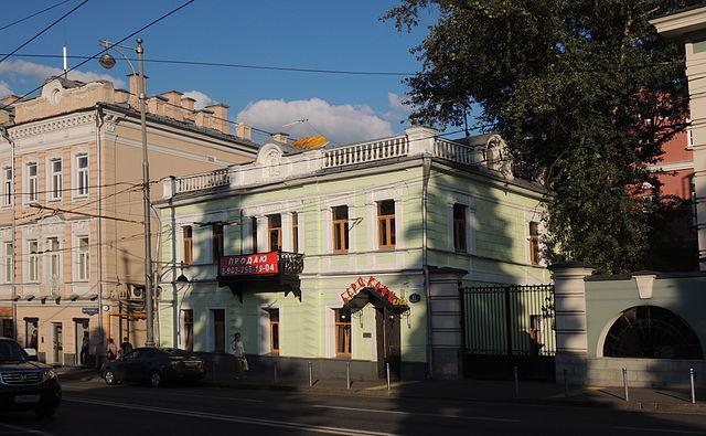 Флигель на улице Волхонка, 11, стр. 6, где жил Тропинин и были написаны портрет Пушкина и автопортрет с видом на Кремль