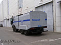 Moscow OMON antiriot vehicle Lavina-Uragan (34-06).jpg