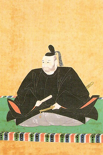 Mōri Hidenari - Image: Mouri Hidenari