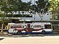 Movie advertisement on bus in Brisbane, Australia.jpg