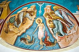 Mural - Jesus' Baptism