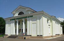 Музеи Башкортостана Википедия Краеведческий музей в г Салавате
