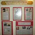 Museum Jews of Brest 1d.jpg