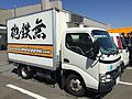 Muteppou company car in Fukui2.JPG