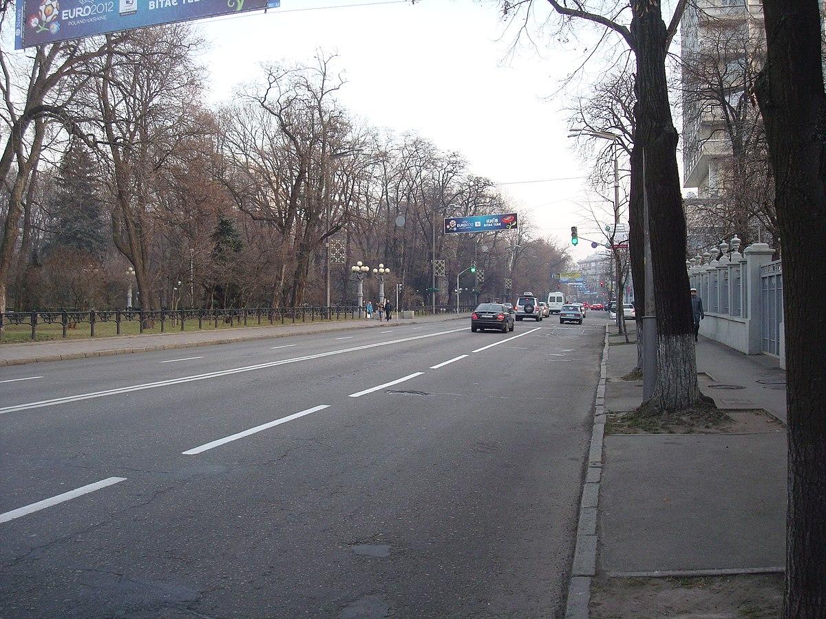 street kiev kyiv wikipedia park