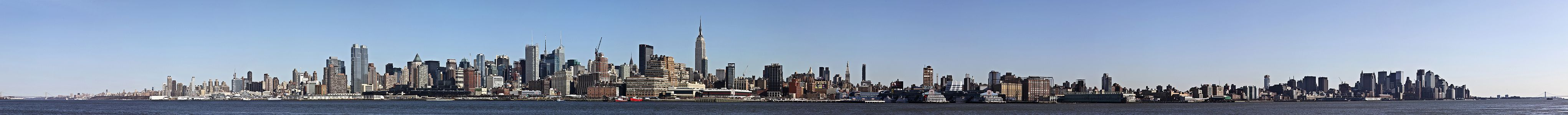 New York City from Hoboken, New Jersey