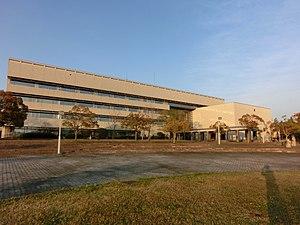 Nabari, Mie - Nabari City Hall