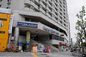 Nagoya Sports Center (Entrance).jpg
