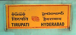 Nameboard of Rayalaseema Express 01.jpg