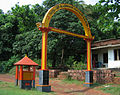 Nampram sree muchilottu Bhagavathy Temple Gate.jpg