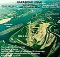 Napaskiak-Airport-FAA-photo.jpg