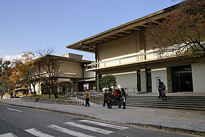 Nara prefectural museum of art02ds3200.jpg