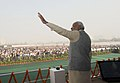 Narendra Modi at the foundation stone laying ceremony for the construction of Delhi-Dasna-Meerut Expressway and Upgradation of Dasna-Hapur Section of NH-24, in Noida, Uttar Pradesh on December 31, 2015.jpg