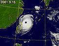 Nari 2001-9-16.jpg