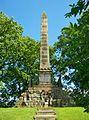 Naseby obelisk.JPG
