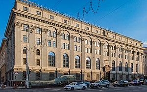National Bank of Belarus (2019).jpg