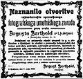 Naznanilo otvoritve Bertholdovega ateljeja 1905.jpg