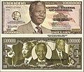 Nelson Mandela 1M banknote.jpg