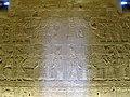Neu-Kalabscha Tempel 21.JPG