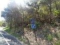 New Jersey State Route 94 New Jersey State Route 94 (17515279725).jpg