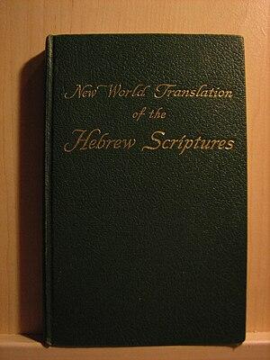 English: New World Translation of the Hebrew S...