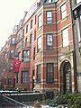 Newman School (Boston) - IMG 8339.JPG