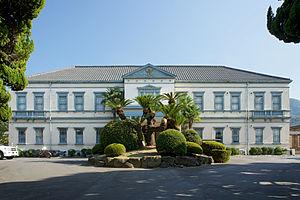 11th Division (Imperial Japanese Army) - former IJA 11th Division HQ at Zentsuji, Kagawa