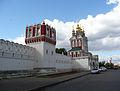 Novodev wall.JPG