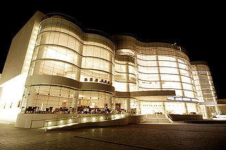 Performing arts center - Segerstrom Concert Hall of the Segerstrom Center for the Arts