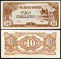 OCE-3a-Oceania-Japanese Occupation-10 Shillings ND (1942).jpg
