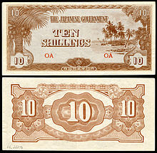 Oceania-Japanese invasion- 10 Shillings ND (1942)