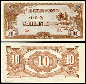 Japanese government-issued Oceanian Pound - Image: OCE 3a Oceania Japanese Occupation 10 Shillings ND (1942)