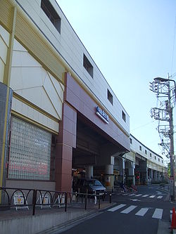 OER Gōtokuji station North.JPG