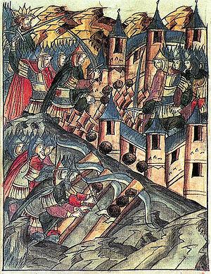 Siege of Kozelsk - Image: Oborona Kozelska