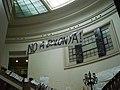 Ocupació del rectorat de la Universitat de València (2008) contra el procés de Bolonya.JPG