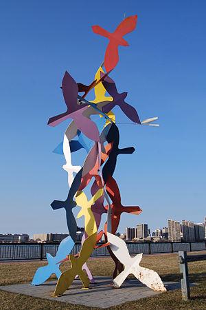 Gerald Gladstone - Image: Odette Sculpture Park Gerald Gladstone