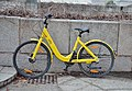 Ofo bike at Wienflussportal.jpg