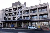 Oharu town office.JPG