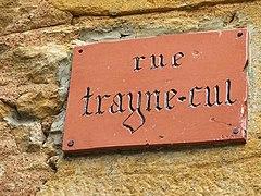 Oingt Rue trayne-cul.jpg