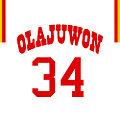 Olajuwon icon 1.jpg