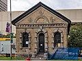 Old City Registry Office, Ottawa (20140920-IMG 9890).jpg