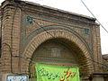 Old house was Hawza of Nishapur - Imam khomeini 7 st 3.JPG