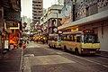 On the streets of Aberdeen, Hong Kong (13846150945).jpg