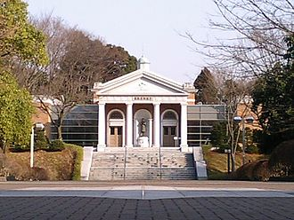 Takushoku University - Onshi Memorial Hall, Takushoku University