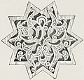 Ornament of the Mimbar of the Mosque of el Ghooreeyeh (1878) - TIMEA.jpg
