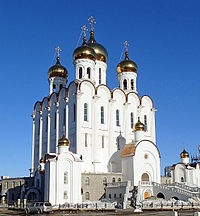 Russian orthodox church consisted of