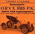 Oryx-1909-08-05-verwey-lugard.jpg