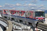 Osaka Monorail 1124 at Sawaragi Station.JPG