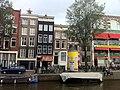 Oudezijds Voorburgwal 171 Amsterdam.jpg