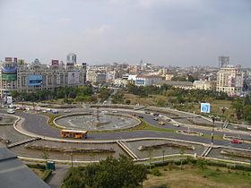 صورة معبرة عن بوخارست
